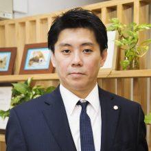 安部健太郎税理士事務所
